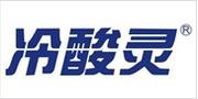 重慶登康口腔護理用品股份有限公司