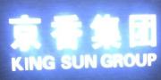 赤峰京香集团