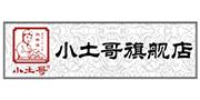 珲春市中泰贸易有限公司