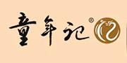湖南亚林食品有限公司
