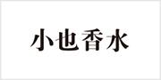 小也官方旗舰店