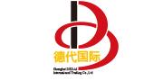 上海德代国际贸易有限公司