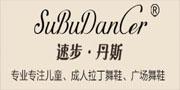 上海蕴雯体育用品有限公司