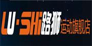 永康市路狮工贸澳门银河在线官方网址