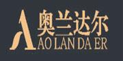 天津市天织锦地毯有限公司