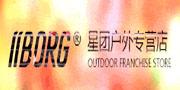衢州市星团贸易有限公司