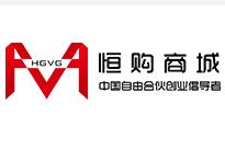 广州微购网络科技有限公司