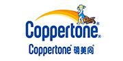 coppertone旗舰店