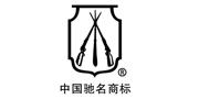 上海三枪(集团)有限公司