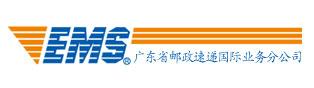 广东省邮政速递分公司