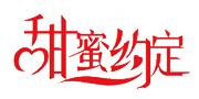蚌埠市恋伊贸易有限责任公司