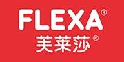 希堪亚上海国际贸易有限公司