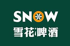 广东华润雪花啤酒有限公司