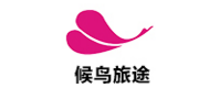 北京候鸟旅途服装有限公司