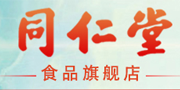 北京同仁堂科技发展股份有限公司