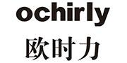 ochirly官方旗舰店