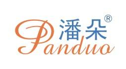 深圳市潘朵科技公司