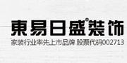 东易日盛家居装饰集团股份有限公司