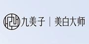 广州九美仟惠生物科技有限公司