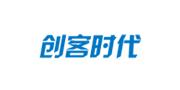 深圳创客时代有限公司