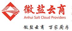 安徽盐业总公司