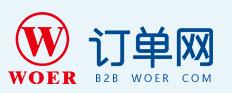 深圳沃尔核材