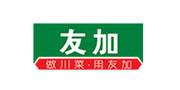 四川友嘉食品有限公司