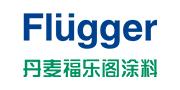 Flugger丹麥福樂閣涂料