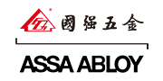 ASSA ABLOY國強五金