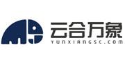 浙江云象商贸有限公司