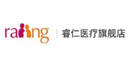 北京睿仁医疗科技有限公司