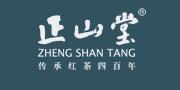福建正山堂茶业有限责任公司
