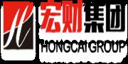 贵州宏财集团