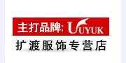 杭州扩渡电子商务有限公司