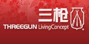 上海三槍集團