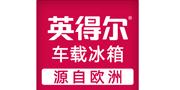 广东英得尔事业发展有限公司