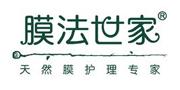上海悦目化妆品有限公司