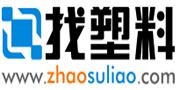 廣州找塑料網絡科技有限公司