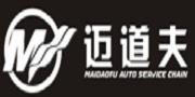 杭州迈道夫汽车服务有限公司