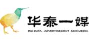 杭州華泰一媒文化傳媒有限公司