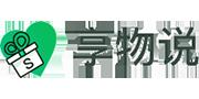 上海享物说网络科技有限公司