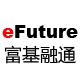 eFuture云销售
