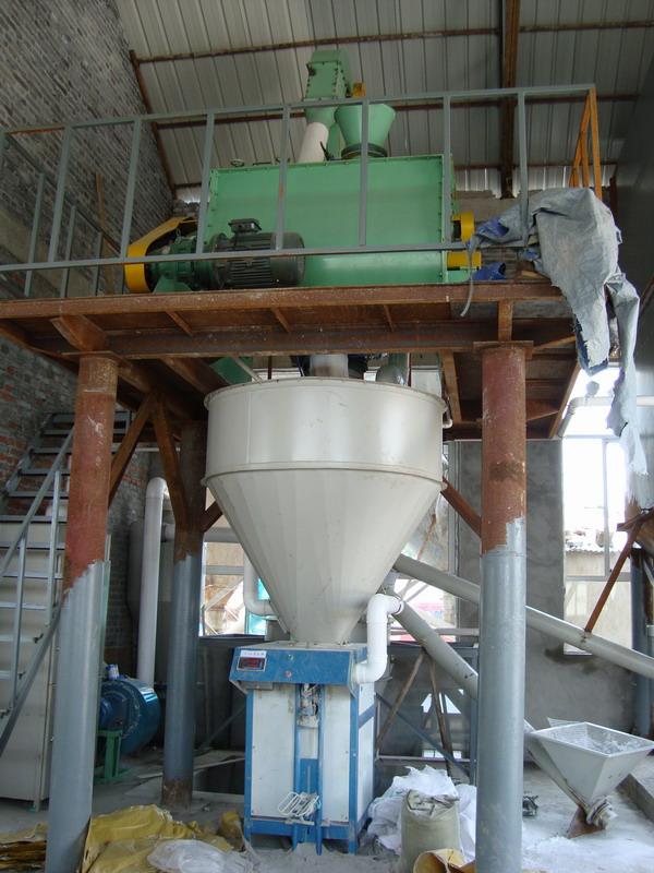 干粉砂漿攪拌機