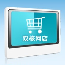 零售网店系统