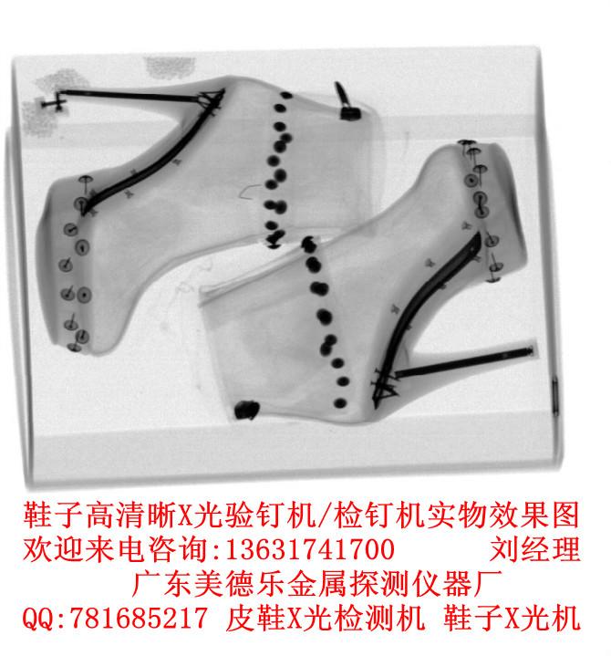 鞋子验钉检测