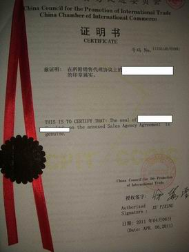 埃及香港厂商加签