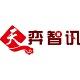 天津电商整体托管服务