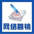 龙歌科技网络营销