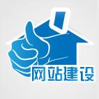 电子商务网站建设之一站式服务