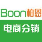 上海电子商务分销服务
